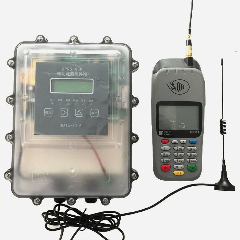 大表远传监控系统