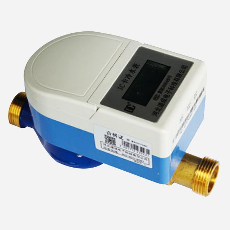 水电一卡通射频卡冷水表